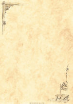 Betétlapok Lucida DIN A4 rusztikus